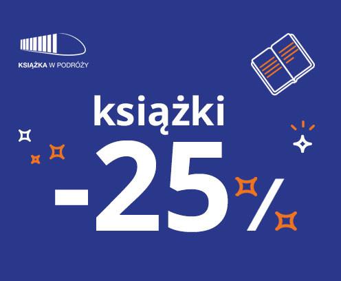 25% zniżki na książki z biletem PKP IC @ Matras