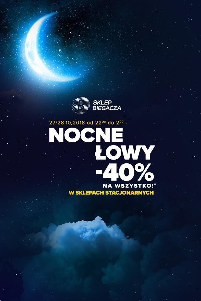 Nocne łowy w SKLEP BIEGACZA (stacjonarnie -40% i na stronie internetowej -30)