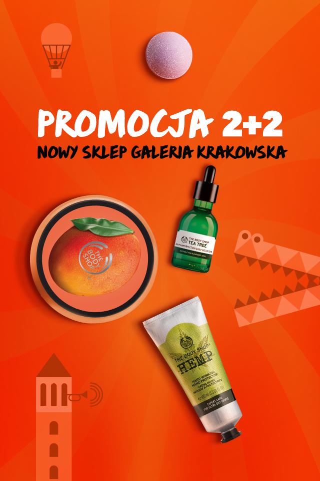 2+2 na wszystko + darmowe kule do kąpieli @ The Body Shop (Galeria Krakowska)
