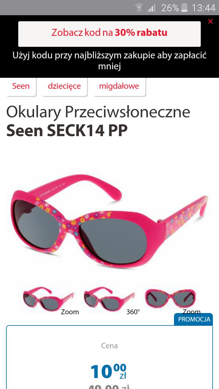 DZIECIĘCE OKULARY VISION EXPRESS 10 ZL