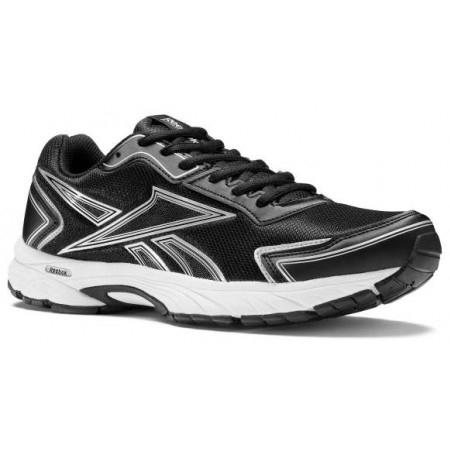 Męskie buty do biegania Reebok TRIPLEHALL 3.0 rozmiary 38.5,44,44.5