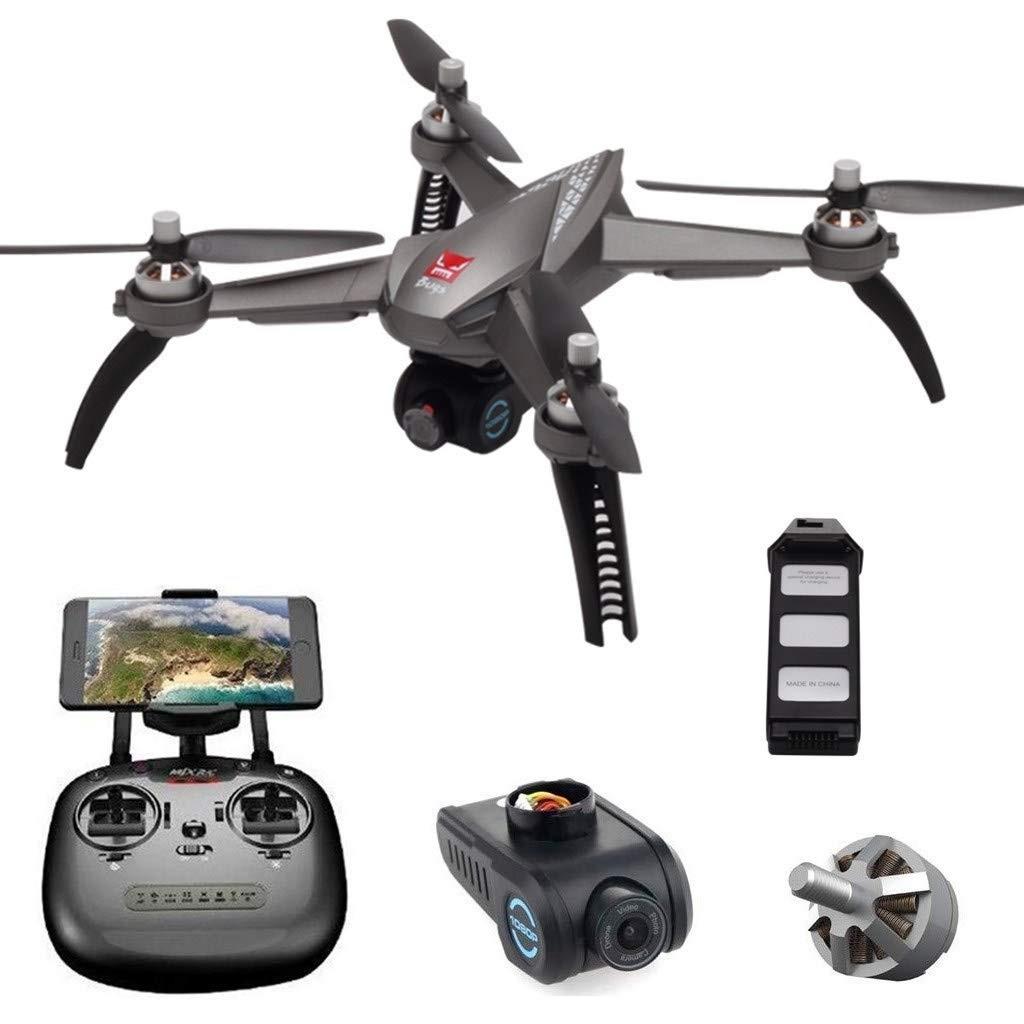 11.11 (przedsprzedaż) Gearbest MJX Bugs 5W DRON z GPS - dobra cena?
