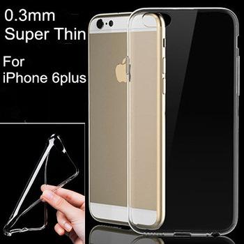 Etui do iPhone 6 plus za ok. 8 groszy @ Aliexpress