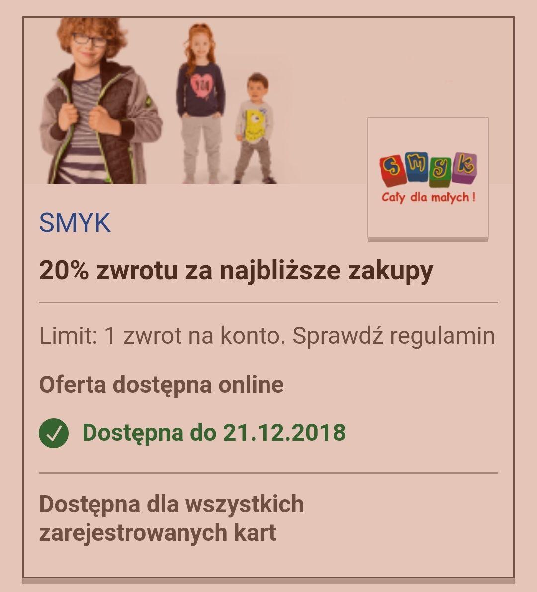 20% zwrotu za zakupy w smyk.com do kwoty 200 zł @visaoferty