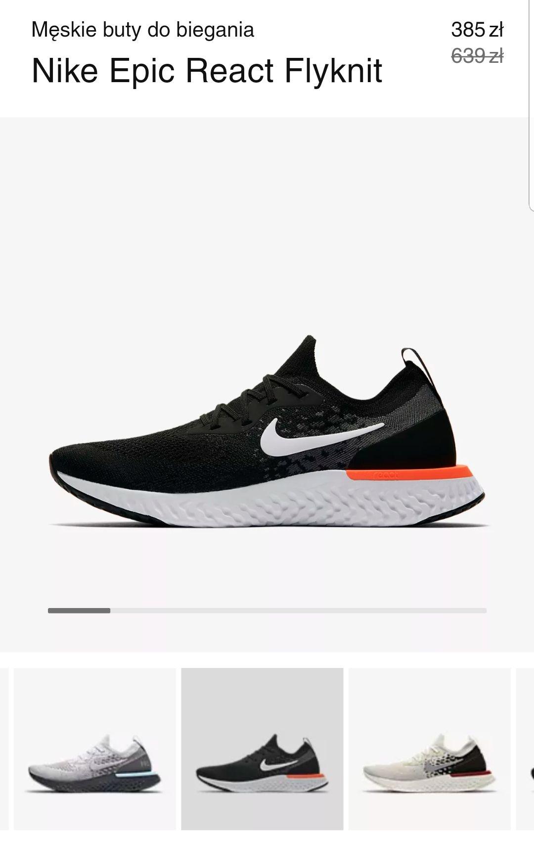 Nike EpicReact 20Kolorów Pełna Rozmiarówka