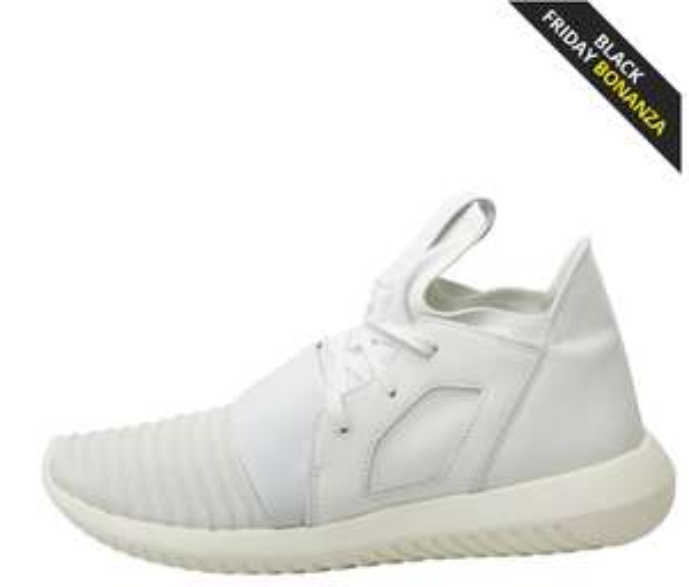Sportowe buty damskie Adidas Tubular Defiant