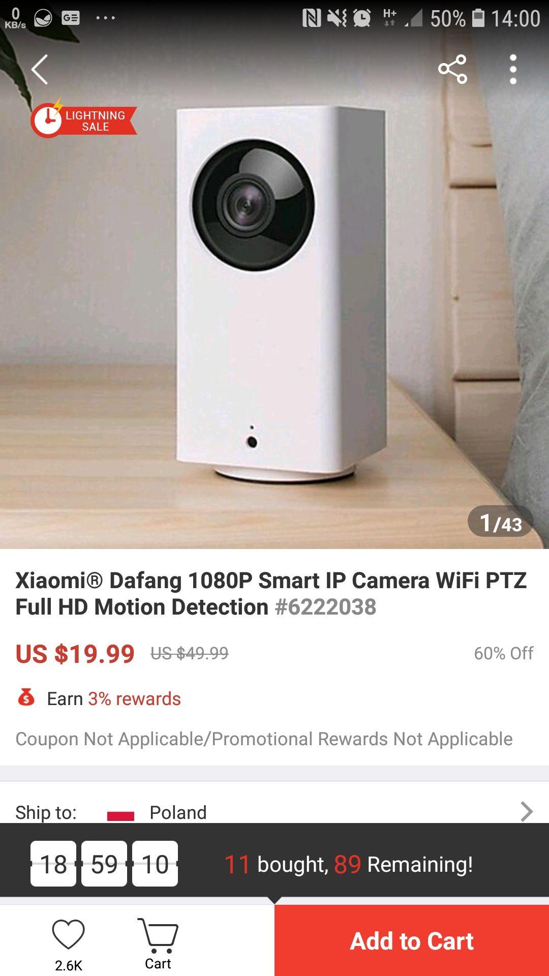 Xiaomi Dafang