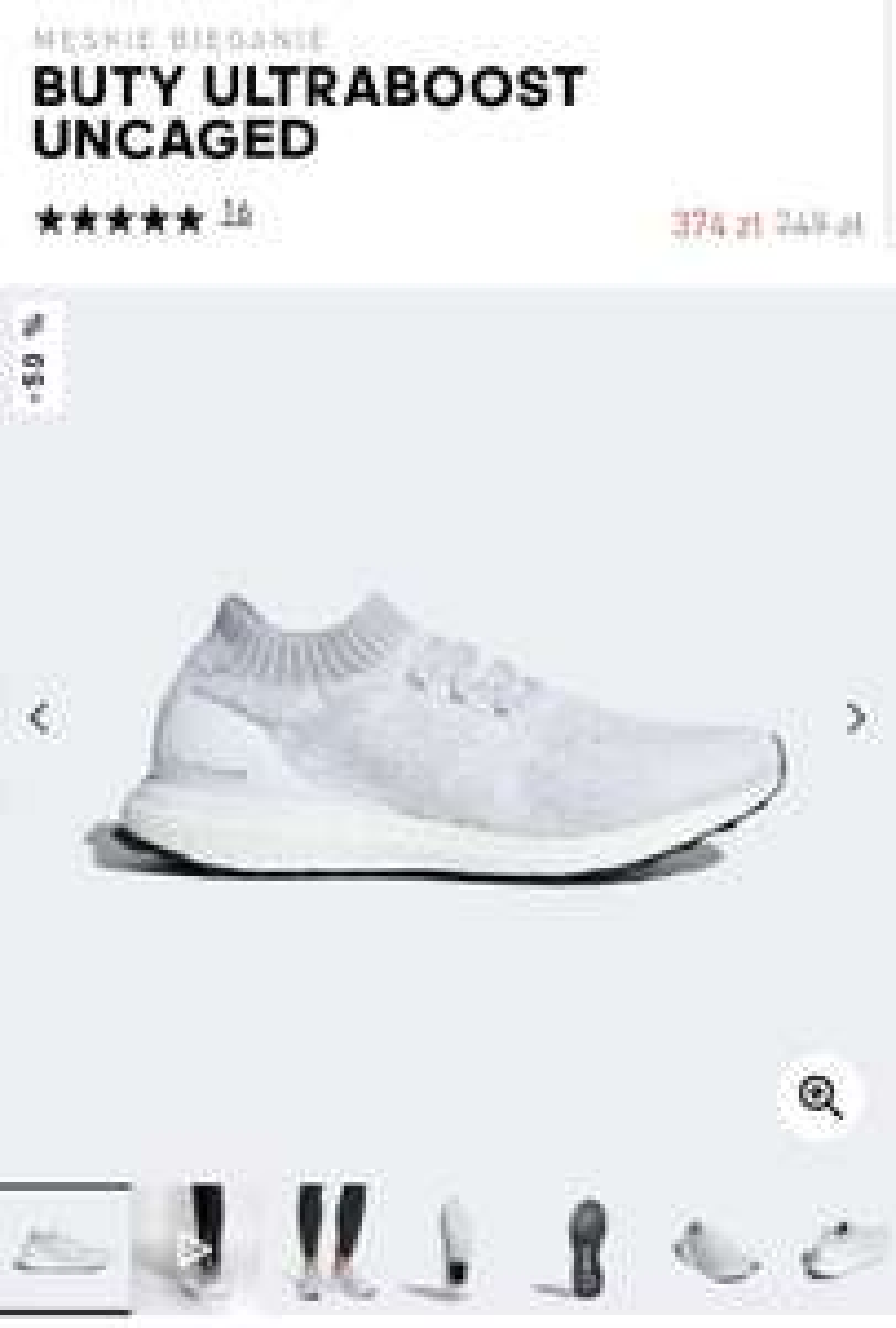 Adidas ULTRABOOST Uncaged CyberMonday