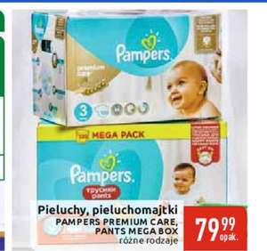 Pampers Premium Care / Pants Mega Pack (nie rosyjskie)