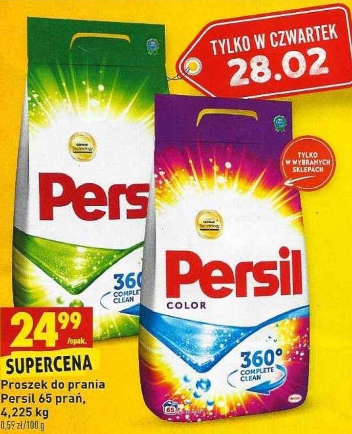 Proszek Persil 65 prań, 4,225kg (tylko 0,38zł/pranie) @ Biedronka