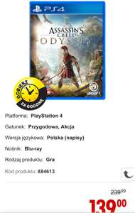 Assassin's Creed: Odyssey PS4 Xbox One