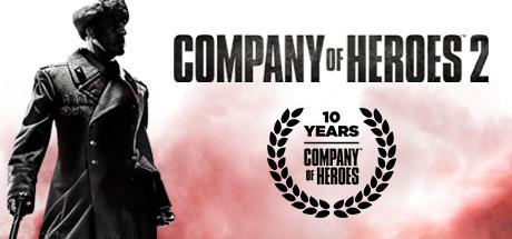 Company of Heroes 2 ZA DARMO NA STEAM