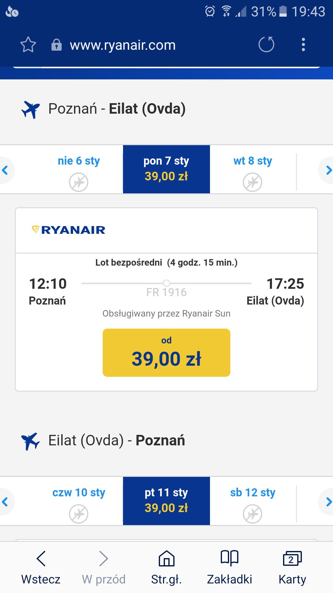Ryanair Loty z Poznania do Izraela  miasto (Eilat)