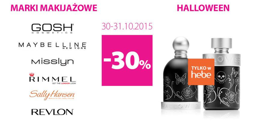 -30% na wybrane marki (DZIŚ) @ Hebe