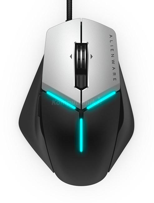 Myszka pod choinką  Alienware Elite Gaming Mouse_okazyjna cena