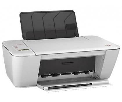 HP DeskJet Ink Advantage 2545 za 195 zł @ x-kom