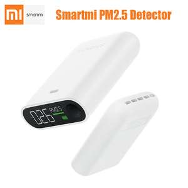 Xiaomi Smartmi PM2.5 Air Detector