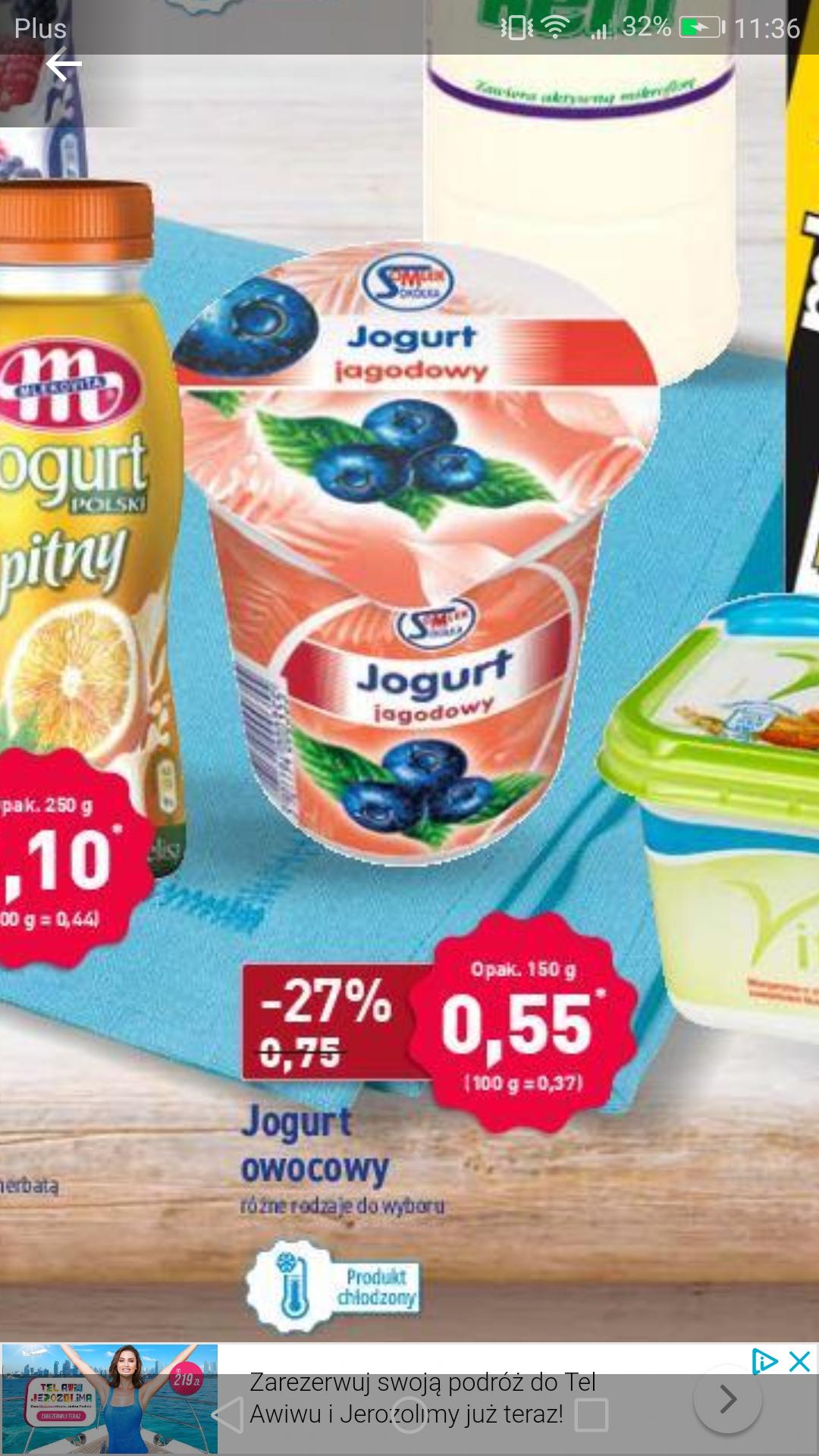 Aldi Jogurt 150g za 55 groszy Różne Smaki