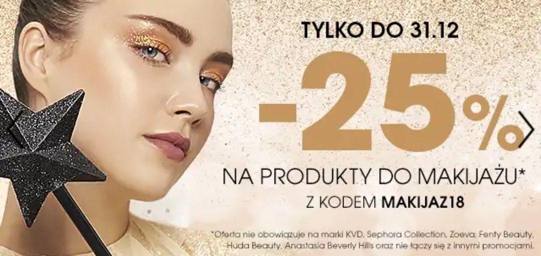 Sephora -25% na produkty do makijażu