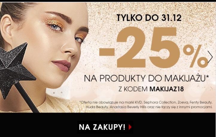 -25% SEPHORA