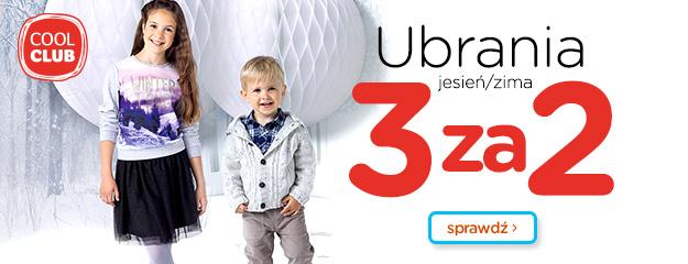 Ubrania Cool Club - 3 w cenie 2 @ Smyk