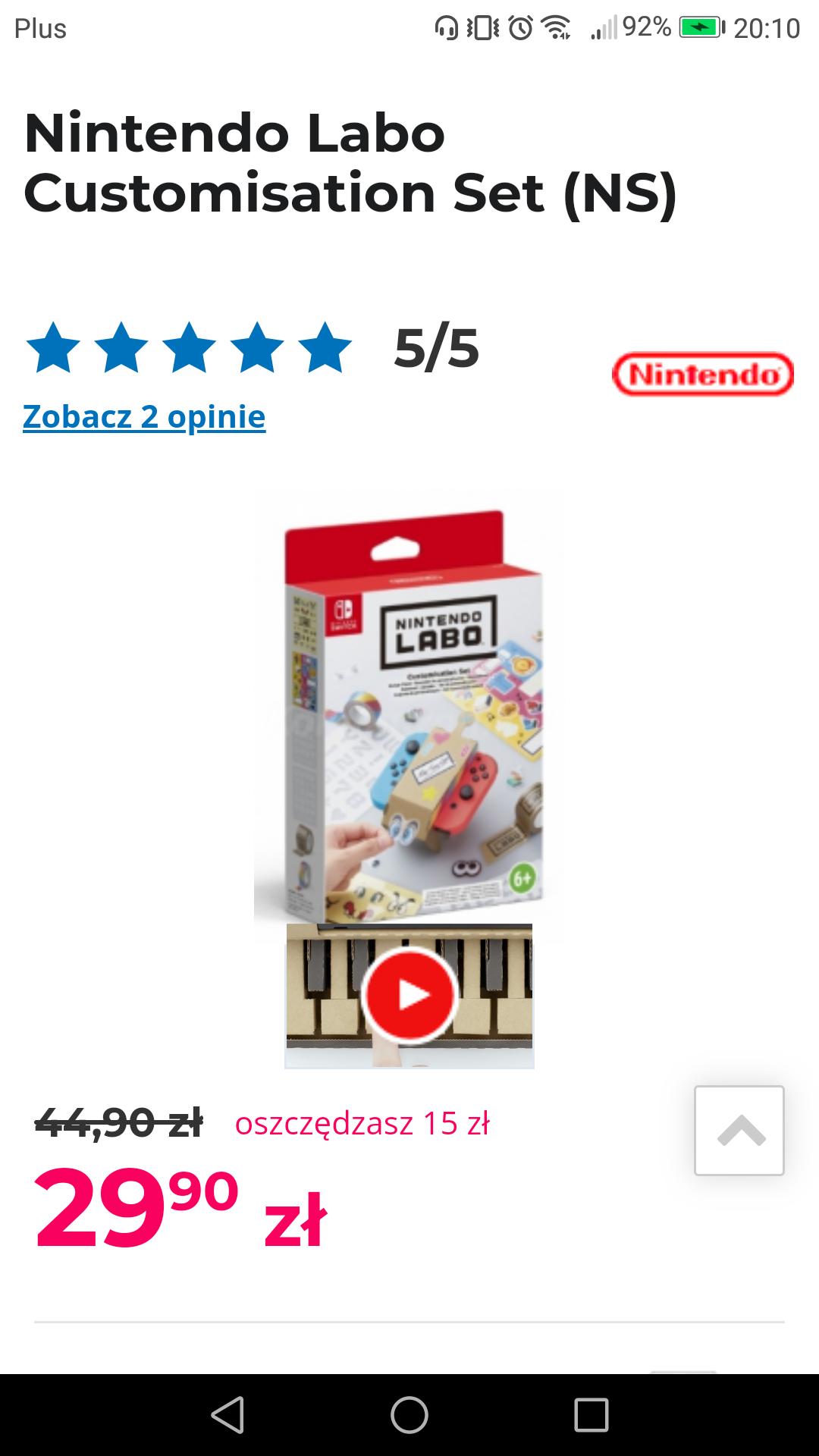 Nintendo Labo Customisation Set (NS)