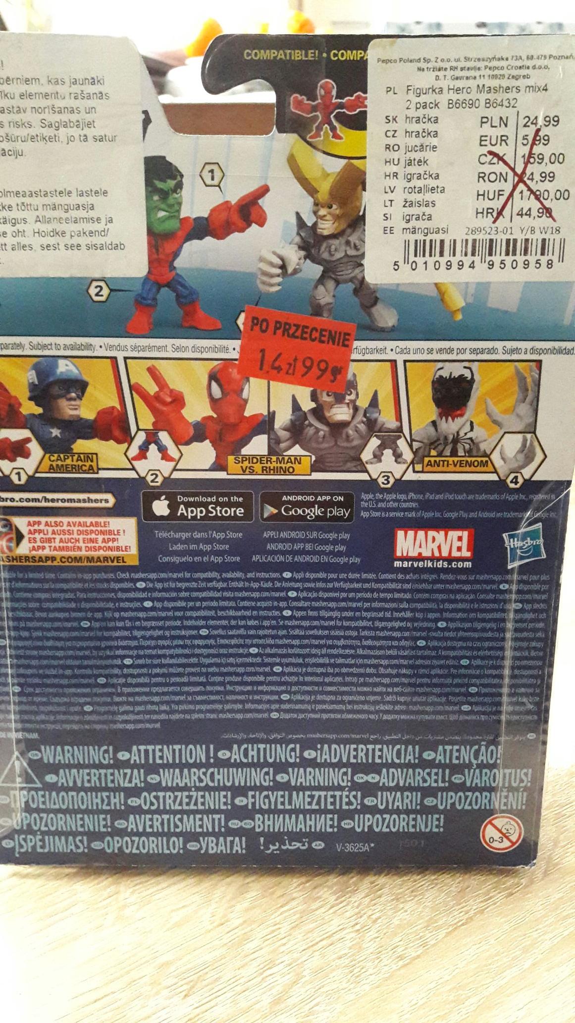 Figurki Marvel super Hero mashers micro |Brodnica. Kujawsko-pomorskie.