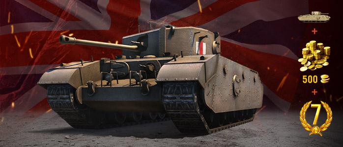 Paczka premium @ World of Tanks
