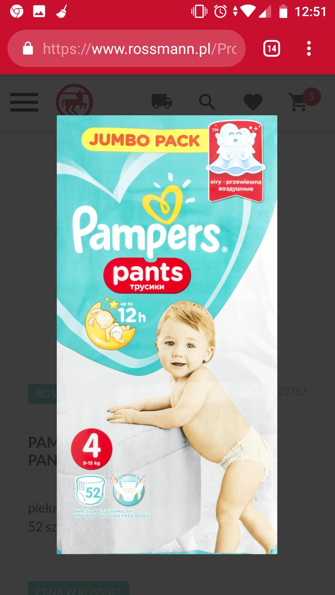 Pieluszki Pampers Pants  rozm. 4 za 0,77zł/szt w Rossmanie