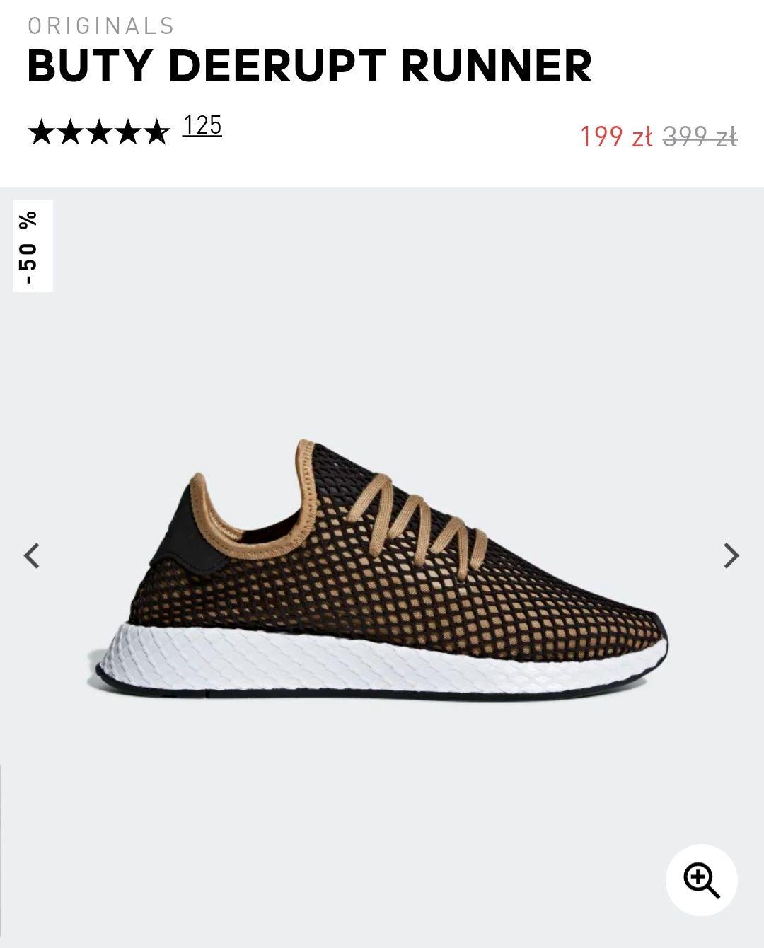 Adidas Derupt!