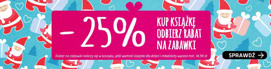 -25% na zabawki przy zakupie książki @ Matras