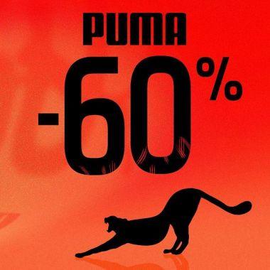 Głównie buty puma -60% runcolors.pl