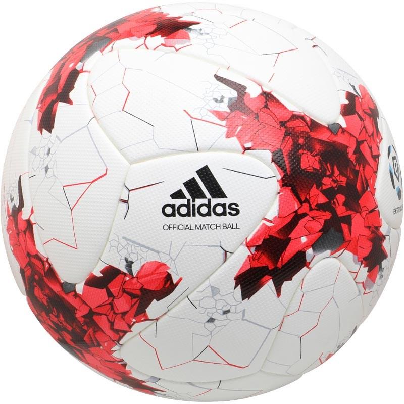 Piłka meczowa Adidas Krasava Ekstraklasa ( najwyższy model)