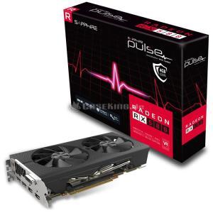 Sapphire Pulse Radeon RX 580 4G, 4096 MB GDDR5