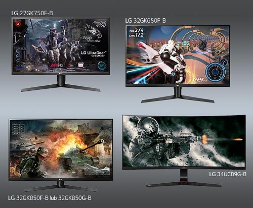 Kup jeden z 5 monitorów LG dla graczy, a dostaniesz Netflix w bonusie (do 7 mies.)