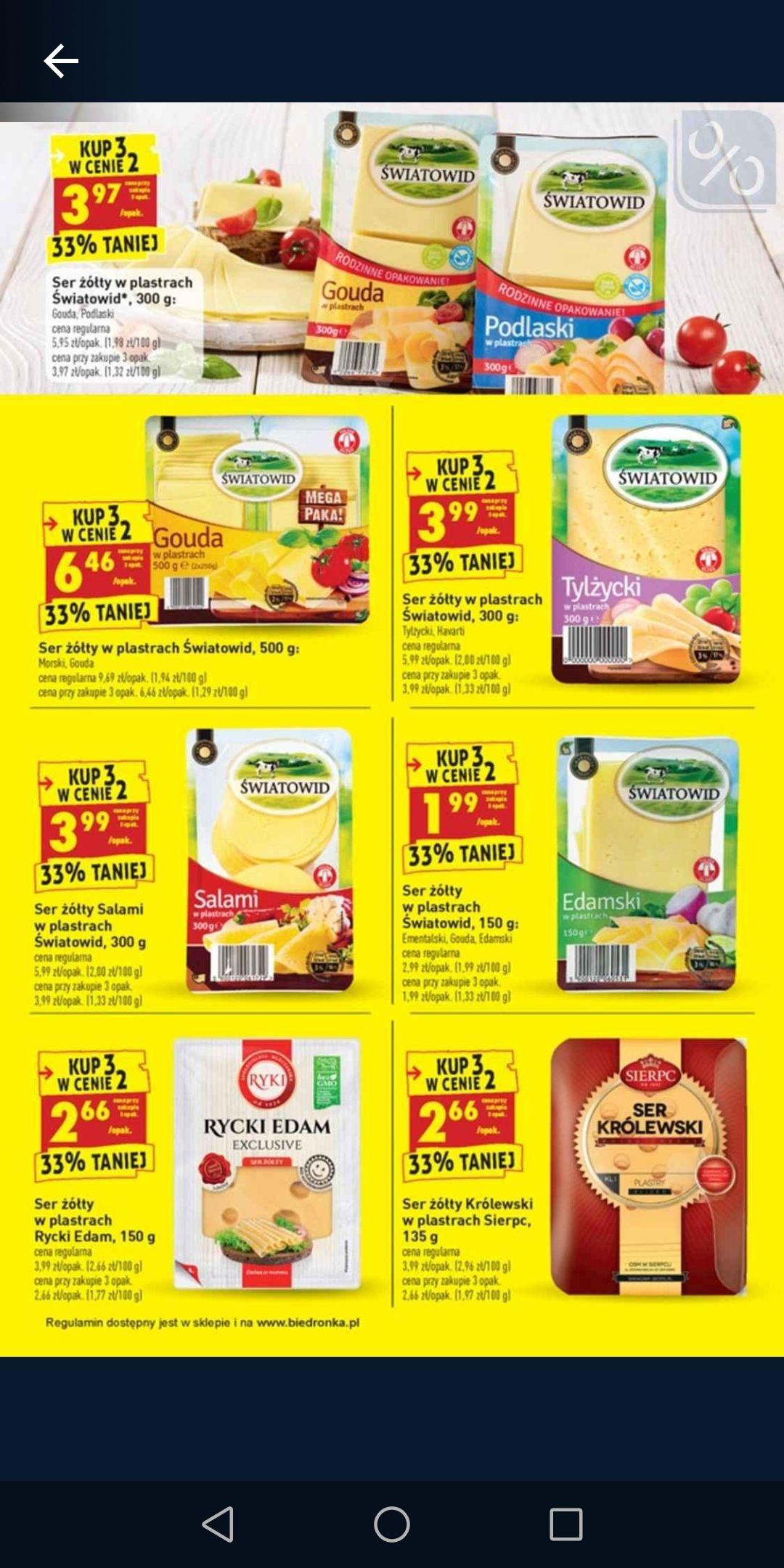 Sery żółte w plastrach 3w cenie 2, biedronka