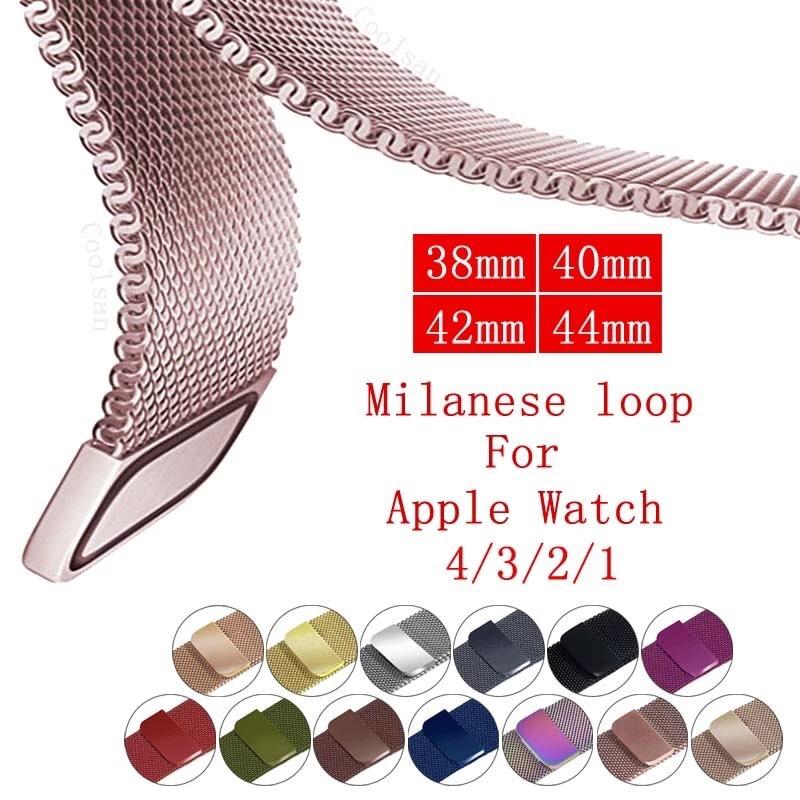 Bransoletka apple watch milanese (możliwy cashback EPN)