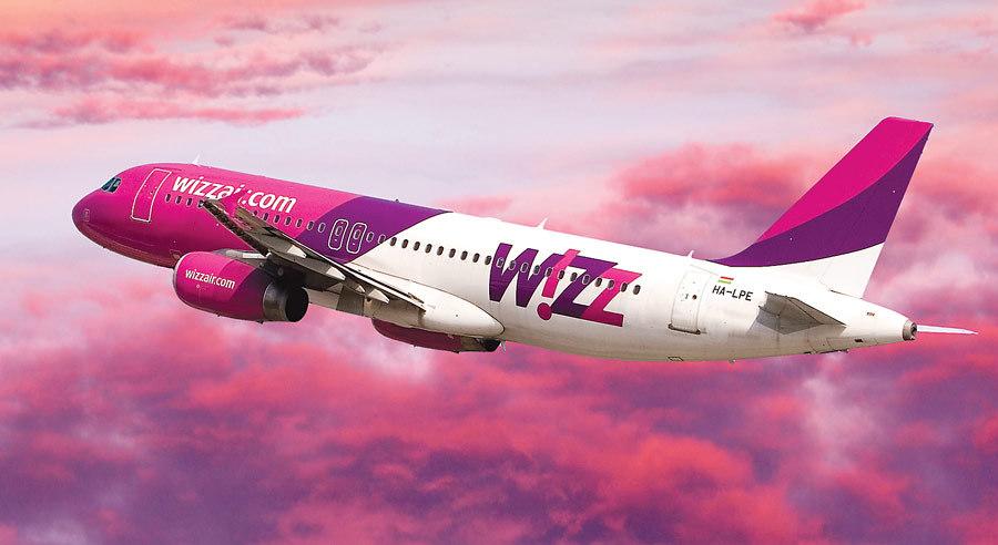 Lot z Poznania do Barcelony w styczniu (Wizzair) do 163 zł