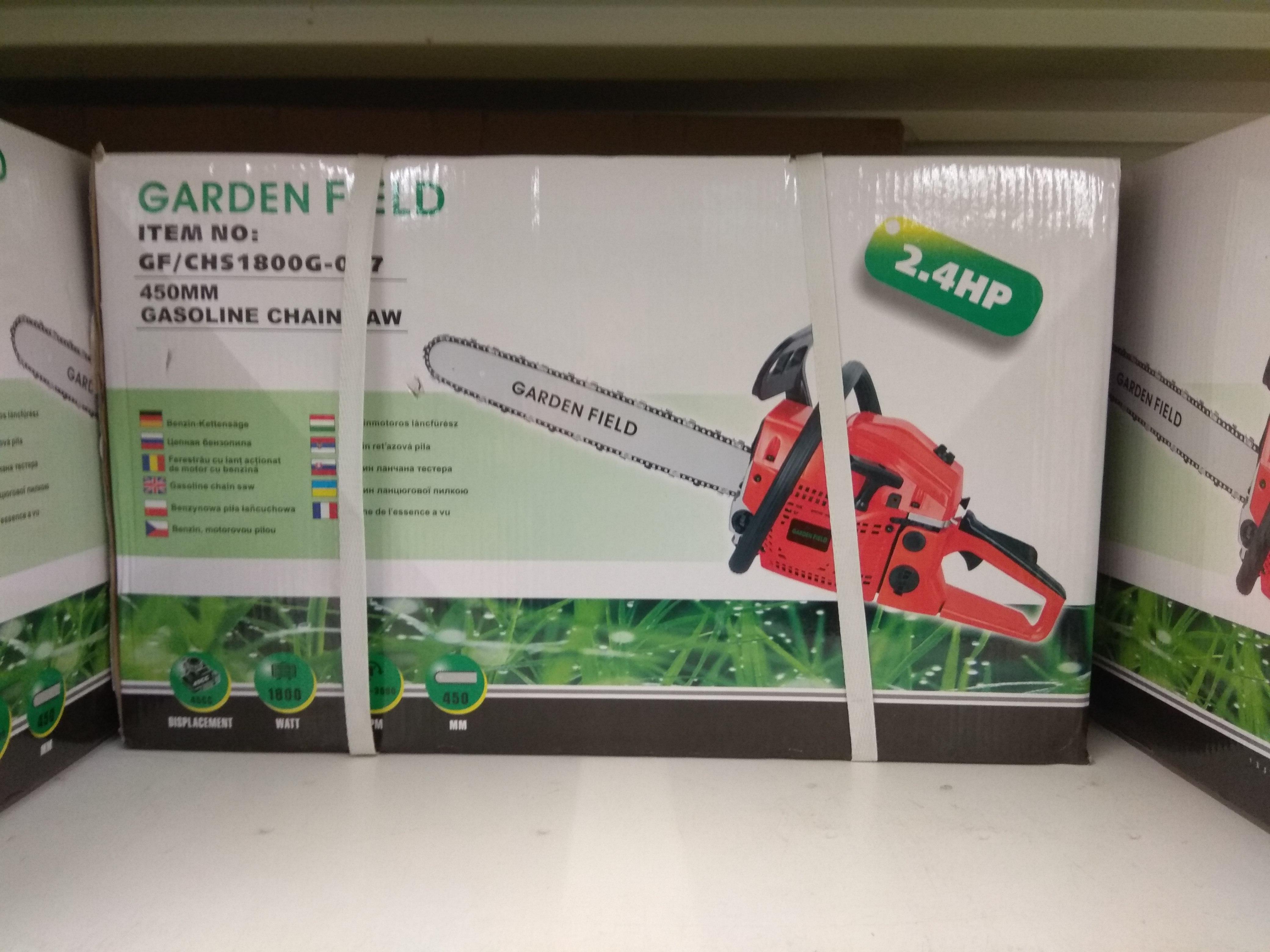 Pilarka spalinowa Garden Field, ostrzałki, nożyce elektryczne.