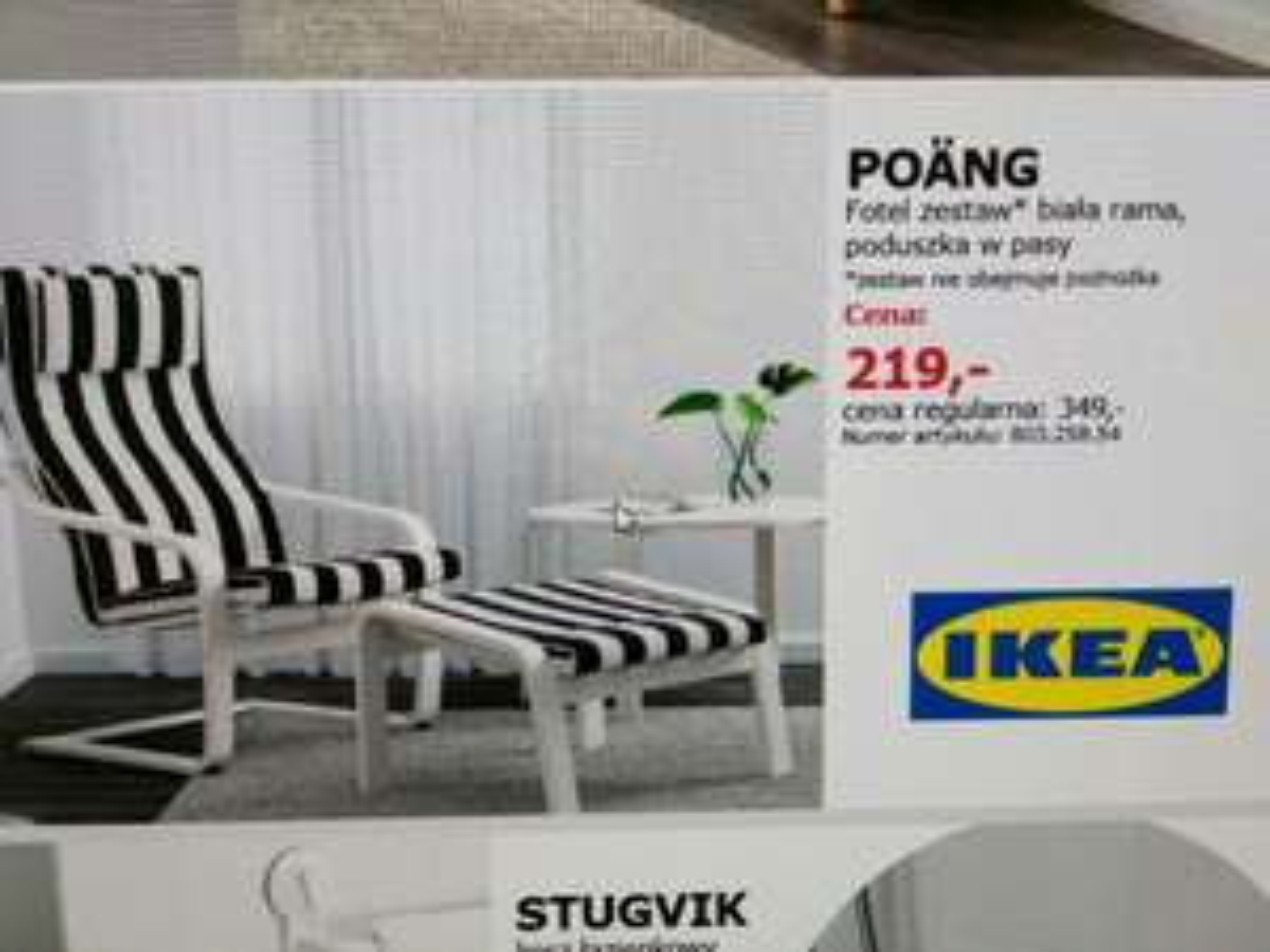 Wyprzedaż w IKEA Lublin, gazetka