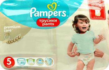 Pampers premium care pants rozmiar 5 i inne Rossmann