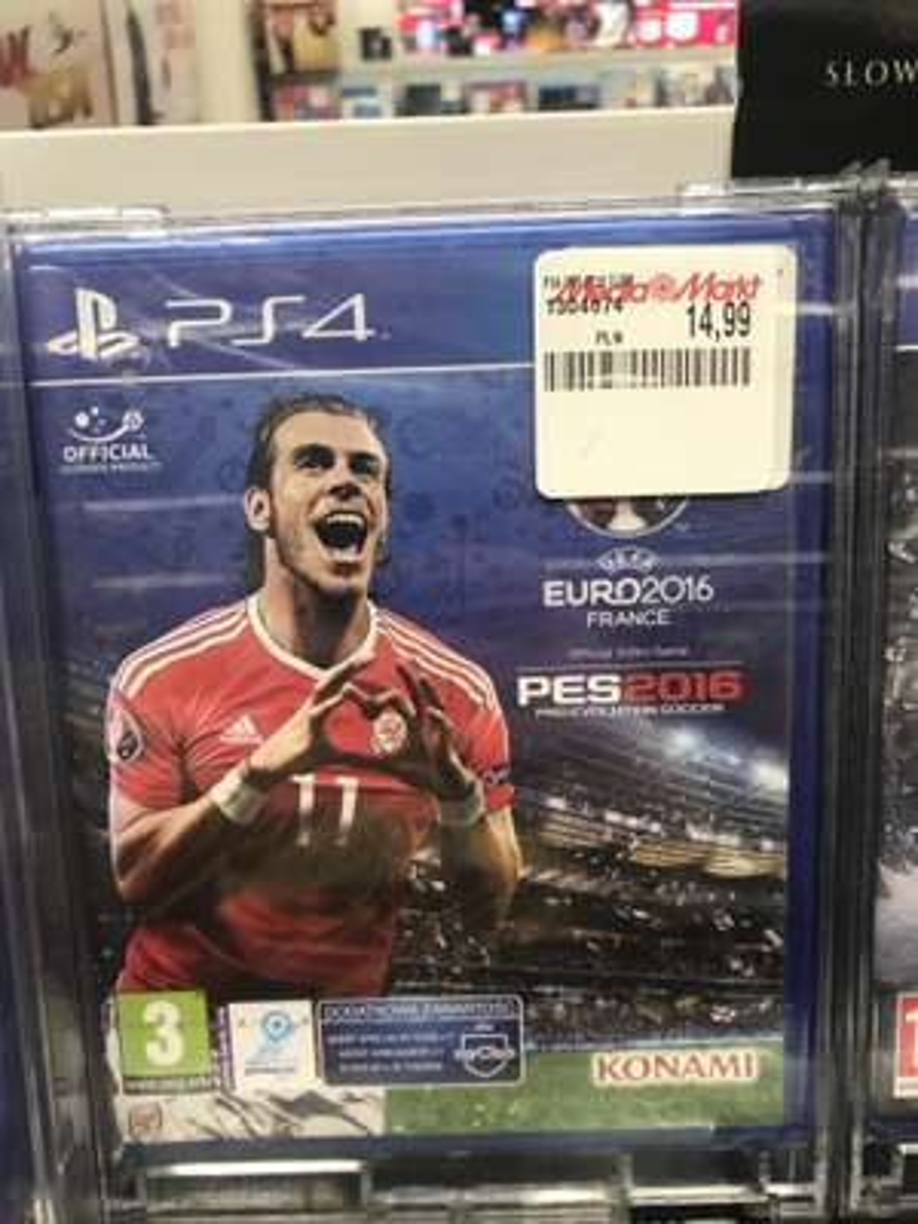 Pro evolution soccer 2016 wersja euro 2016 ps4