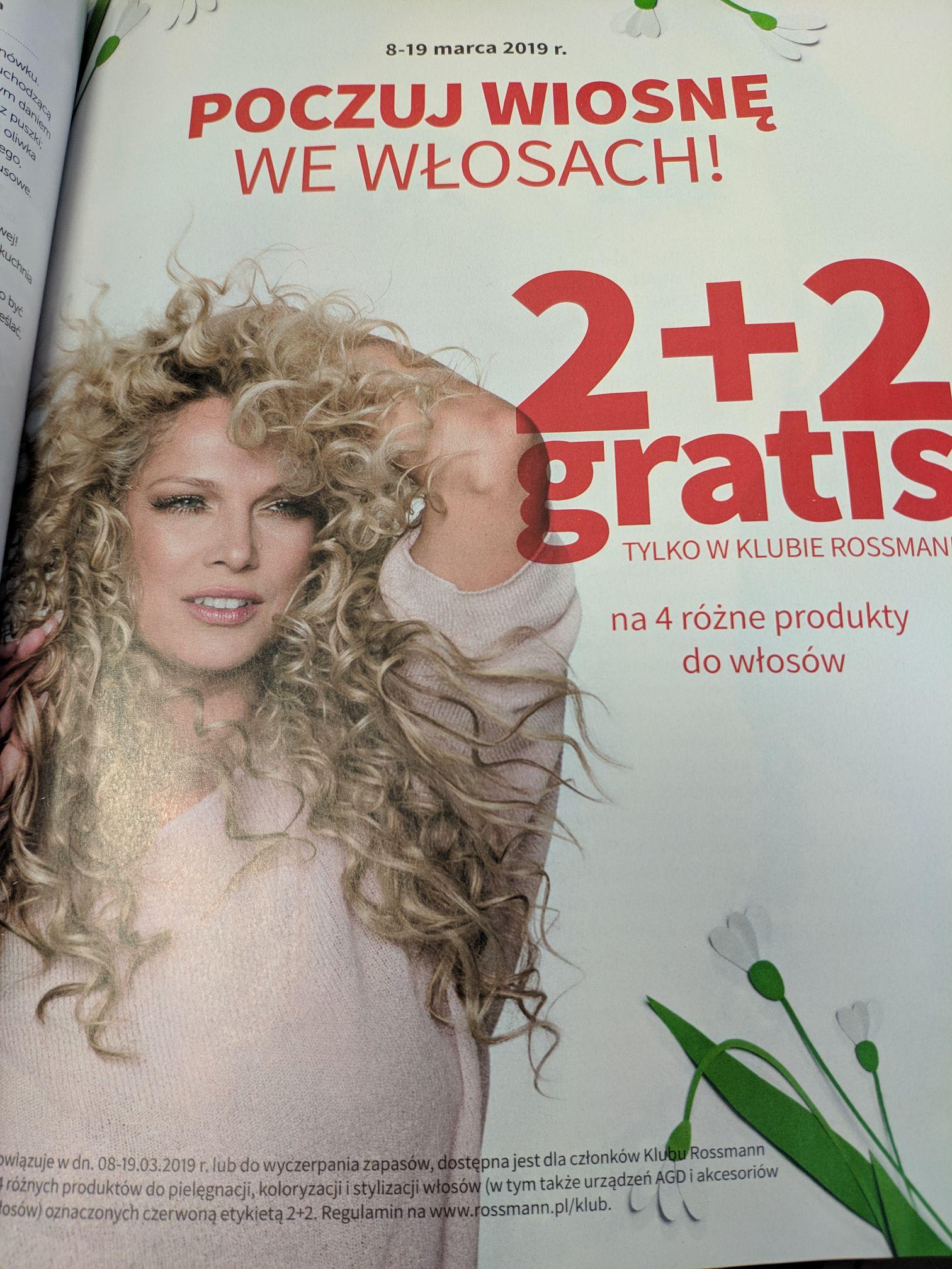 2+2 gratis na pielęgnację, stylizacje i koloryzację włosów w Rossmannie od 8 marca