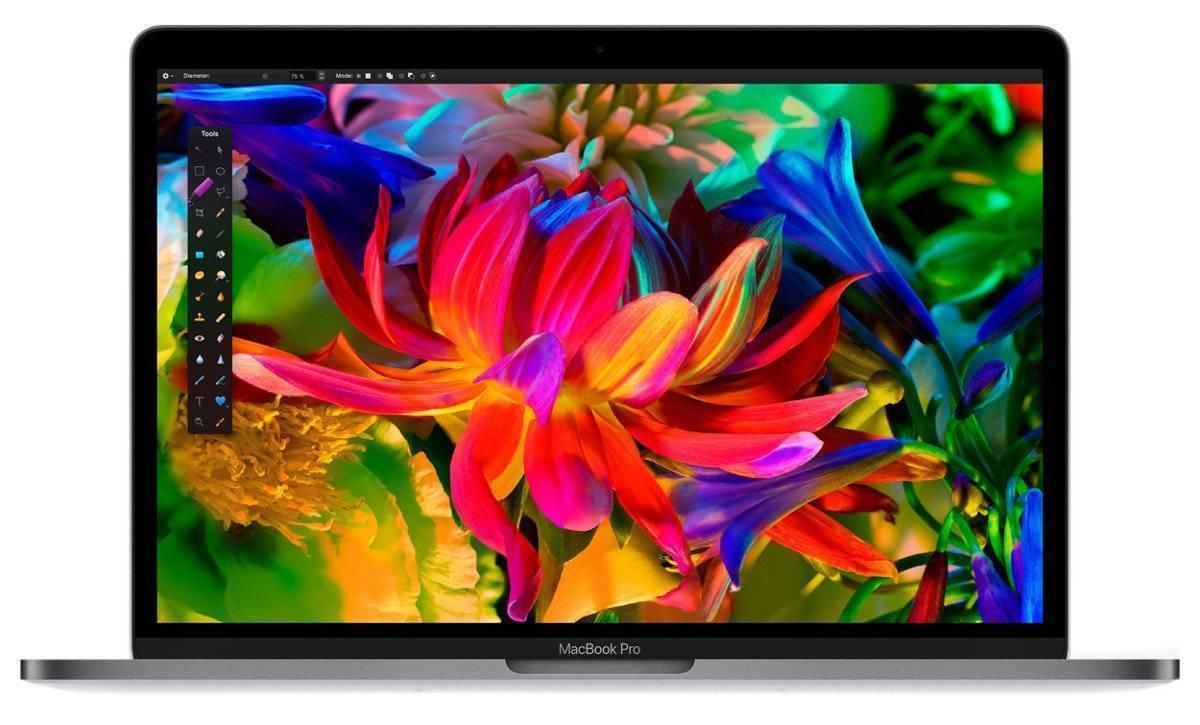 Macbook pro 13.3 w promocji