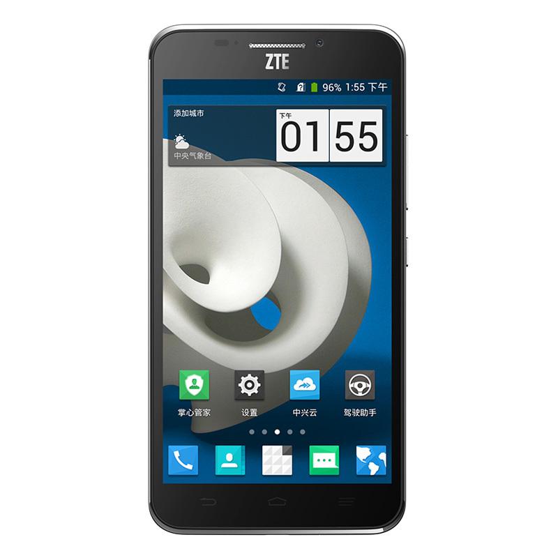 ZTE GRAND S II S291 na en.jd.com