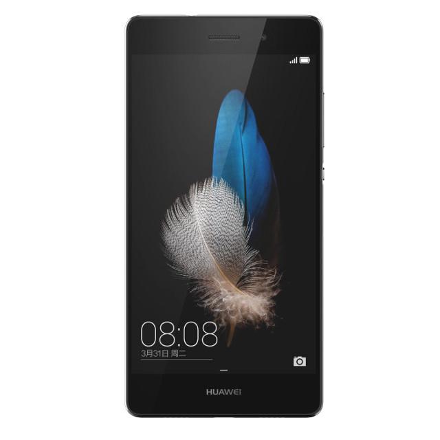 """Huawei P8 Lite (5"""", 8x1,2GHz, 2GB RAM, 16GB pamięci) za 649zł z mOkazją @ Orange"""