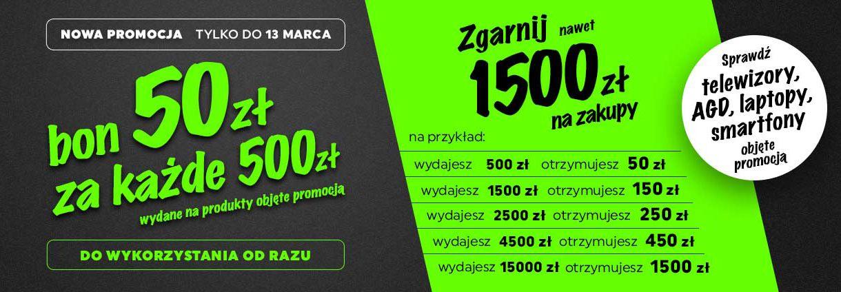 Neonet  bon 50zł za każde wydane 500zł na produkty objęte promocją