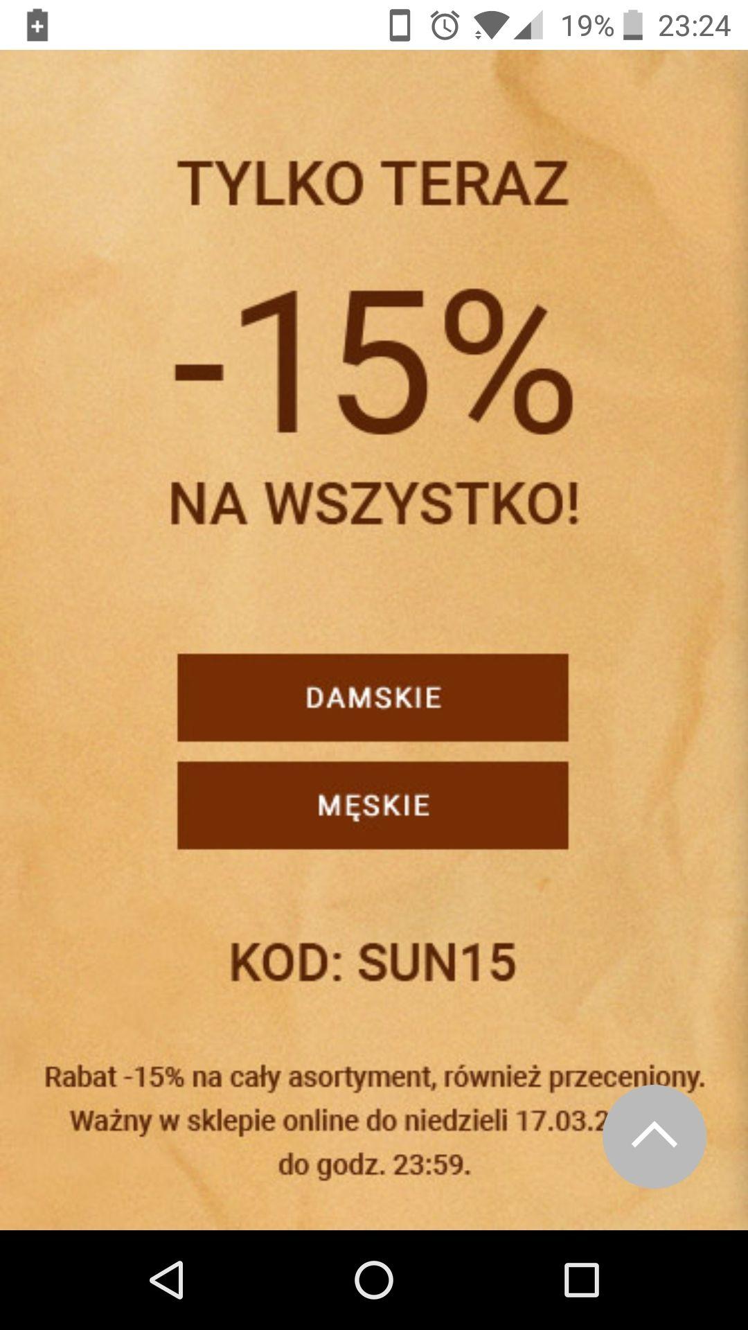 Wojas.pl kod zniżkowy - 15% na wszystko.