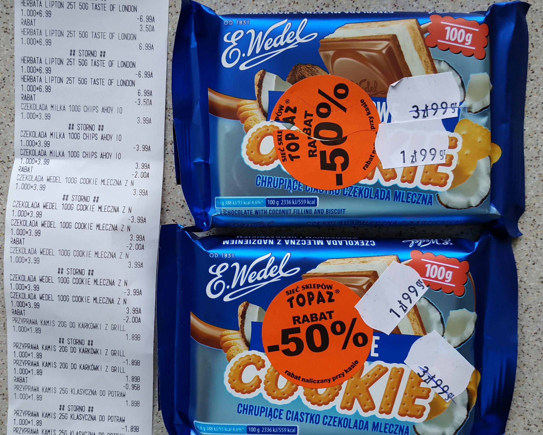Wedel Cookie 100g