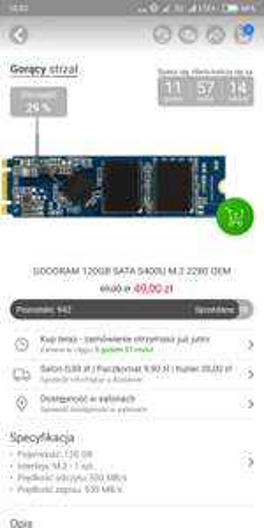 X-kom GOODRAM 120GB SATA S400U M.2 2280 OEM